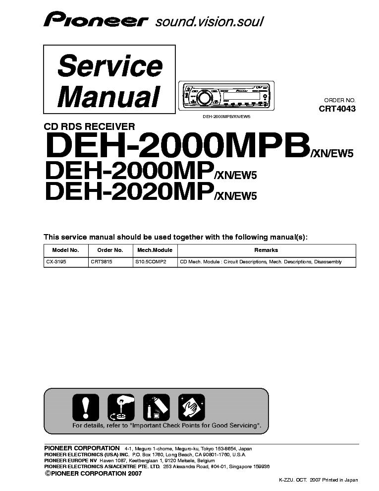 pioneer deh-2000mpb 2020mp crt4043 sm service manual (1st page)
