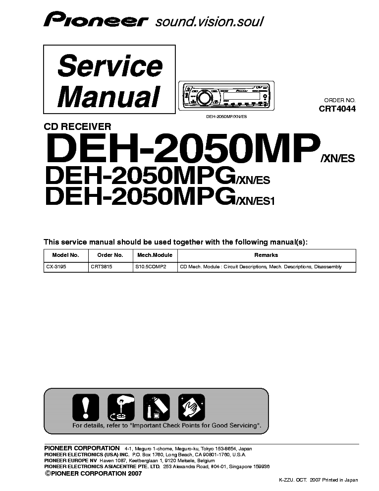 pioneer_deh 2050mp_mpg_sm.pdf_1 pioneer deh 2050mp mpg sm service manual download, schematics pioneer deh 2000mp wiring diagram at gsmx.co