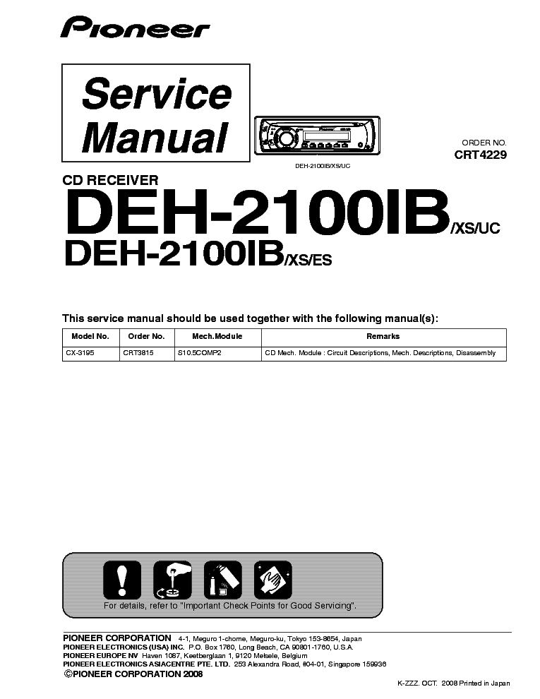 pioneer_deh 2100ib_sm.pdf_1 pioneer deh 2100ib sm service manual download, schematics, eeprom pioneer deh-2100ib wiring diagram at bakdesigns.co