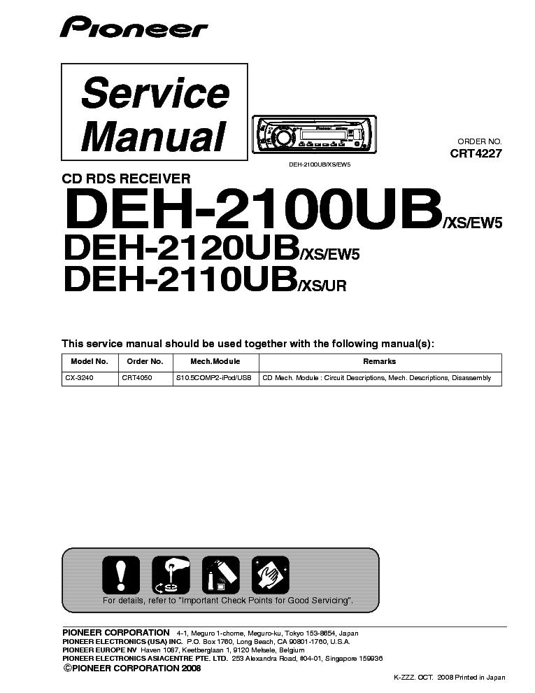 Pioneer deh-2100ub инструкция