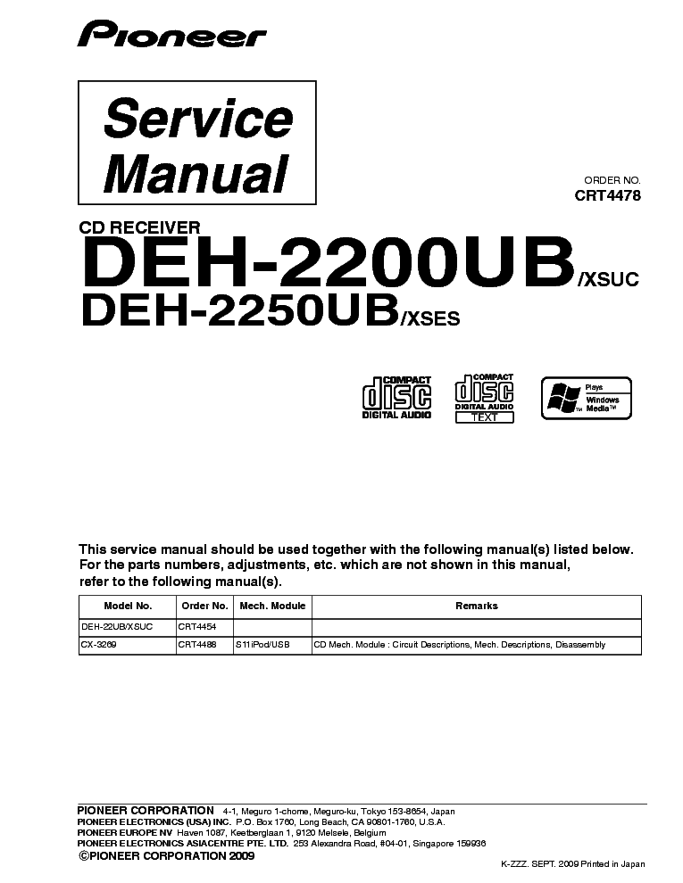 pioneer deh 2200 2250ub exploded views and parts list service manual schematics