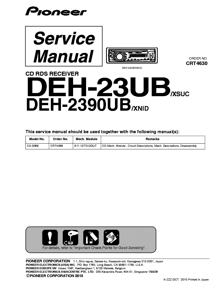 pioneer_deh 23ub_2390ub.pdf_1 pioneer deh 23ub 2390ub service manual download, schematics pioneer deh-23ub wiring harness at bayanpartner.co