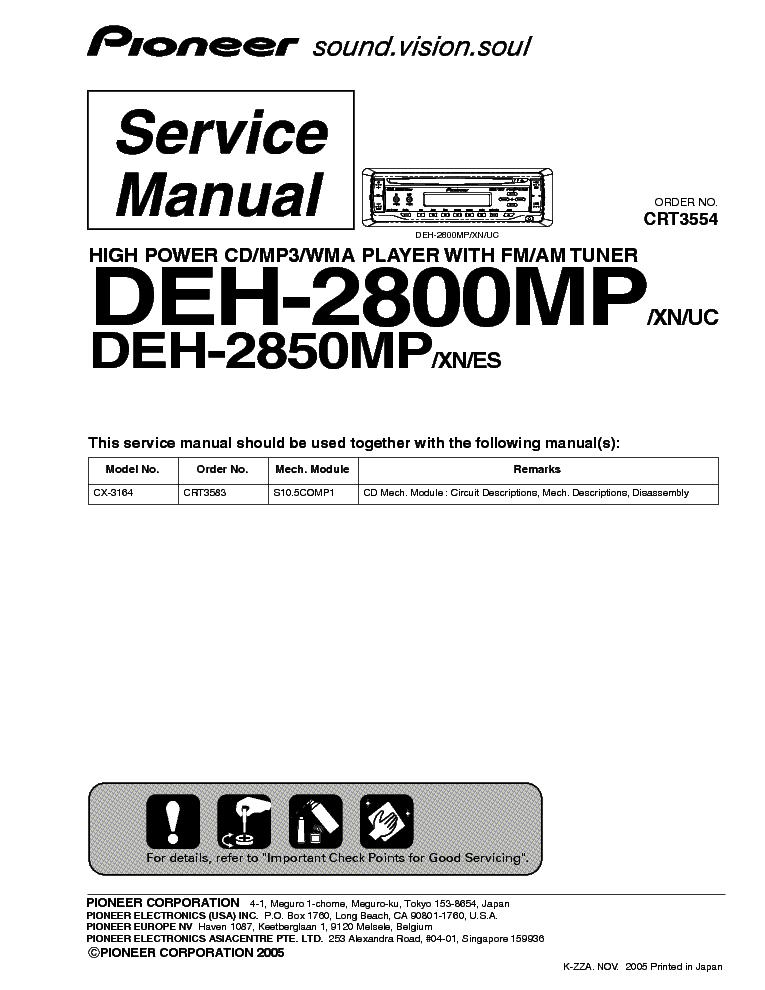 Инструкция к автомагнитоле пионер deh 2800mp бесплатно