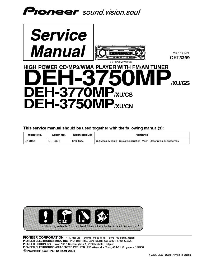 Инструкция pioneer deh 3750mp