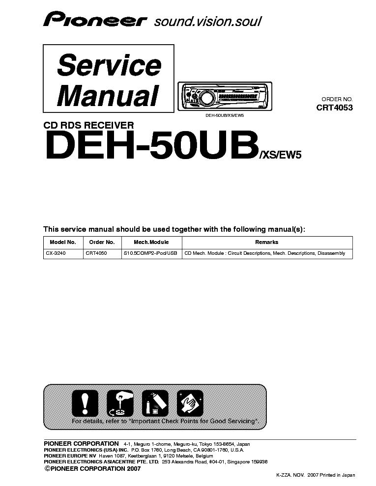 Pioneer den 50ub инструкция