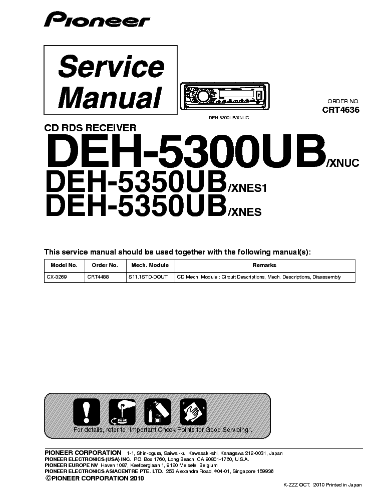 Pioneer deh-5350ub user manual.