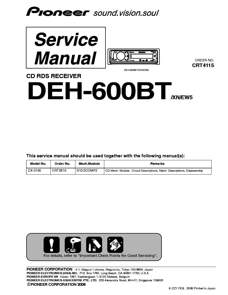 Инструкция pioneer den 600bt