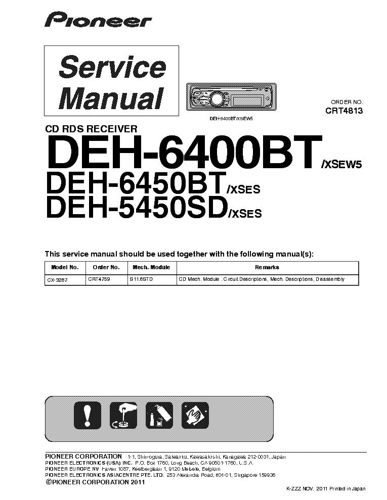 pioneer_deh 6400_deh 6450_deh 5450_sm.pdf_1 pioneer deh x1710ub x1750ub x1790ub crt5565 car audio service  at edmiracle.co