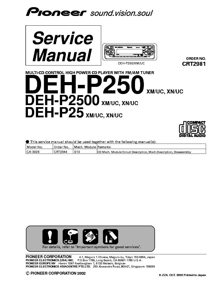 pioneer deh p25 wiring diagram pioneer image pioneer deh p25 p250 p2500 service manual on pioneer deh p25 wiring diagram