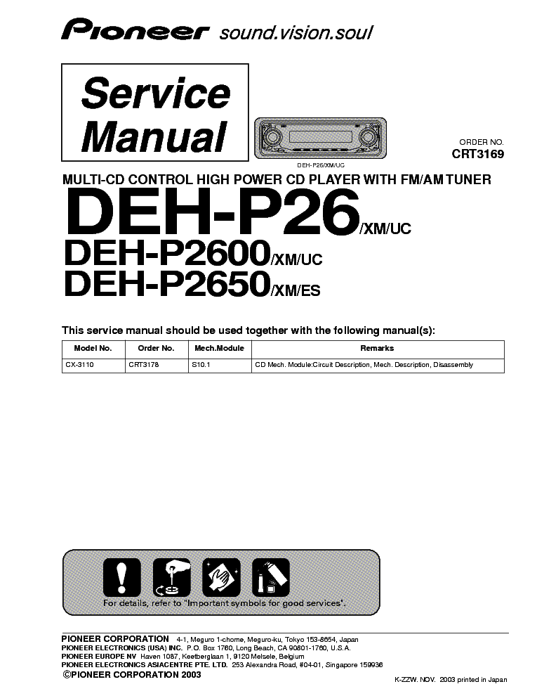 pioneer_deh p26_deh p2600_deh p2650_sm.pdf_1 pioneer deh p26 deh p2600 deh p2650 sm service manual download pioneer deh p2600 wiring diagram at gsmportal.co