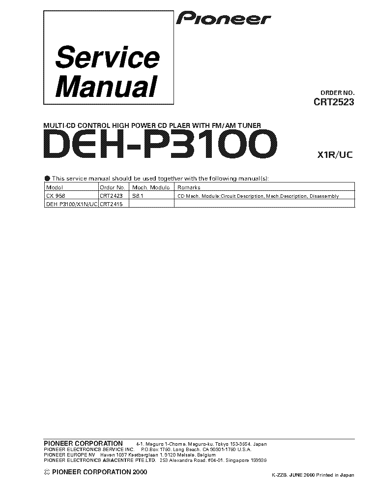 pioneer deh p3100 crt2523 supplement service manual download 2014 Impala Speaker Diagram pioneer deh p3100 crt2523 supplement service manual (1st page)