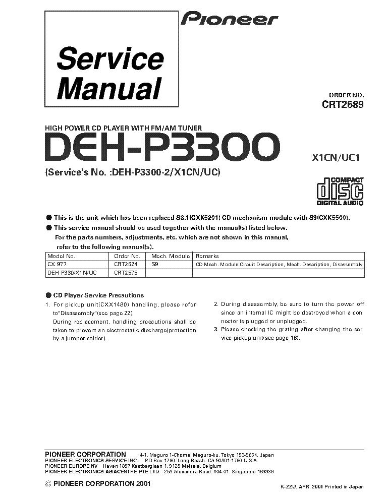 pioneer deh p3300 wiring diagram pioneer deh p3300 wiring pioneer cdx p670 sm service manual schematics