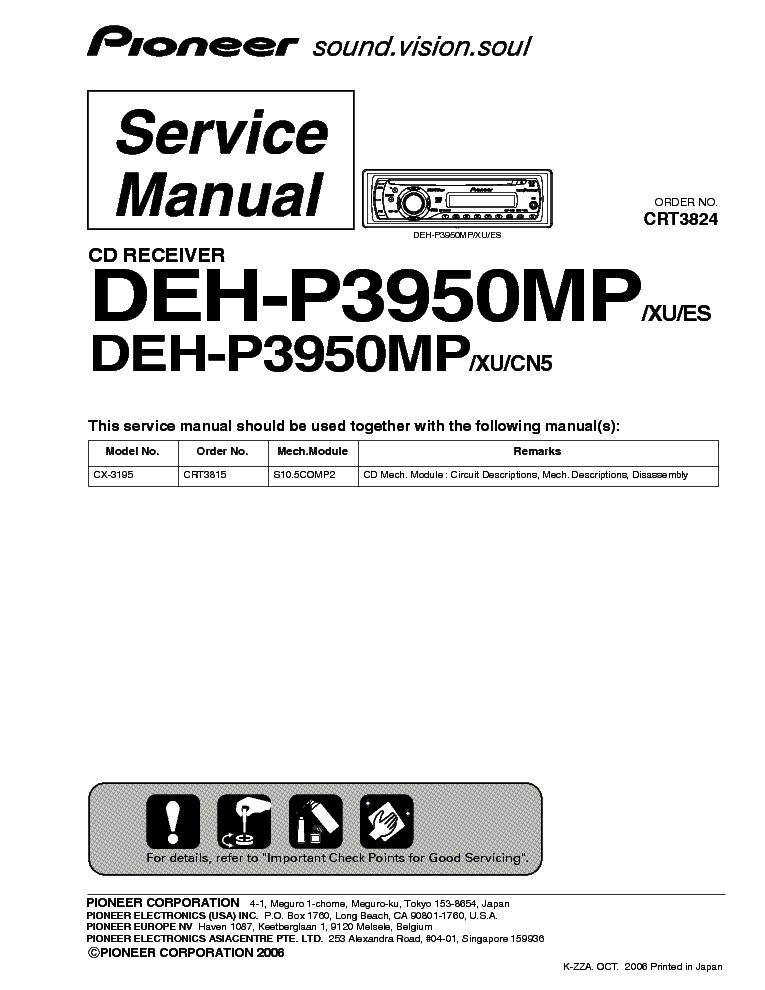 инструкция pioneer deh-p3950mp