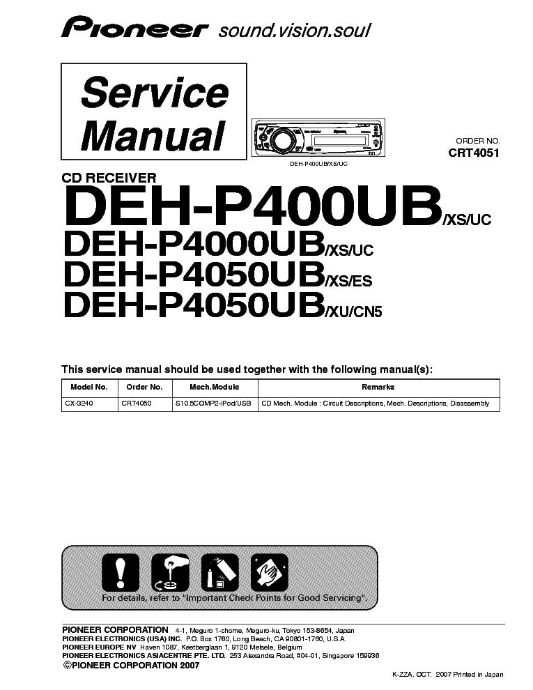 pioneer deh p400ub p4000ub p4050ub service manual download rh elektrotanya com pioneer radio deh-p4000ub manual pioneer radio deh-p4000ub manual