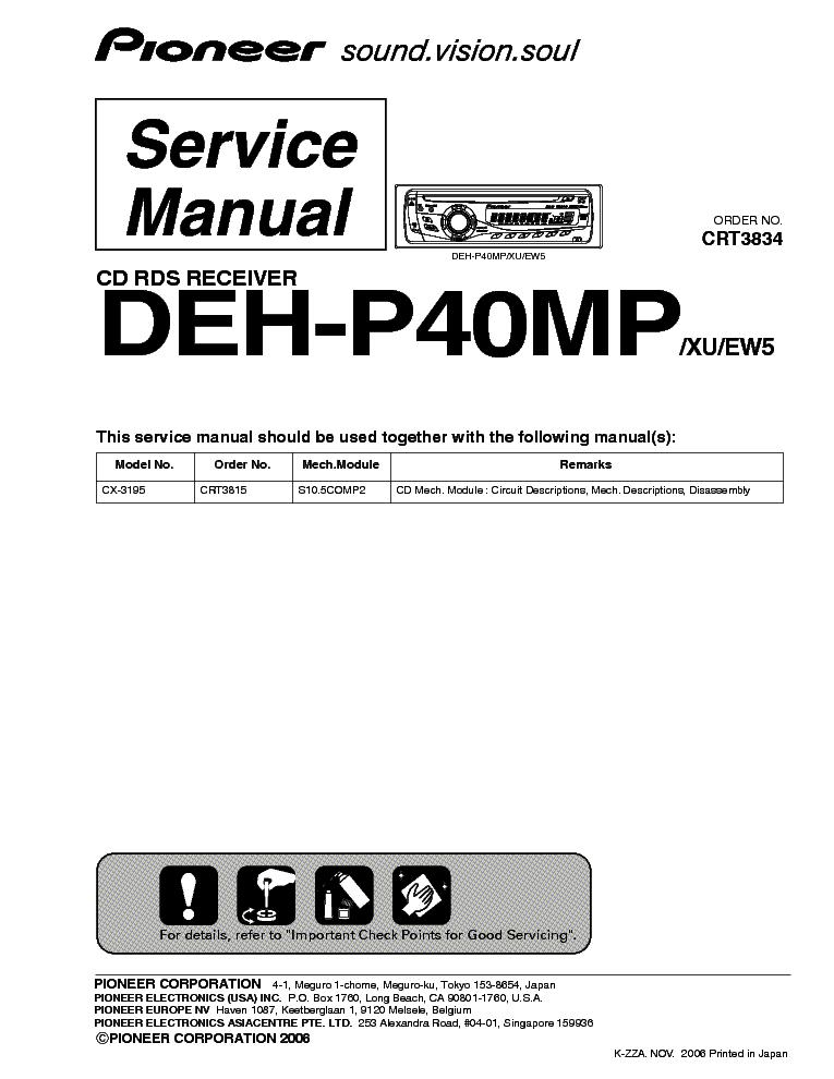 Инструкция pioneer den p40mp