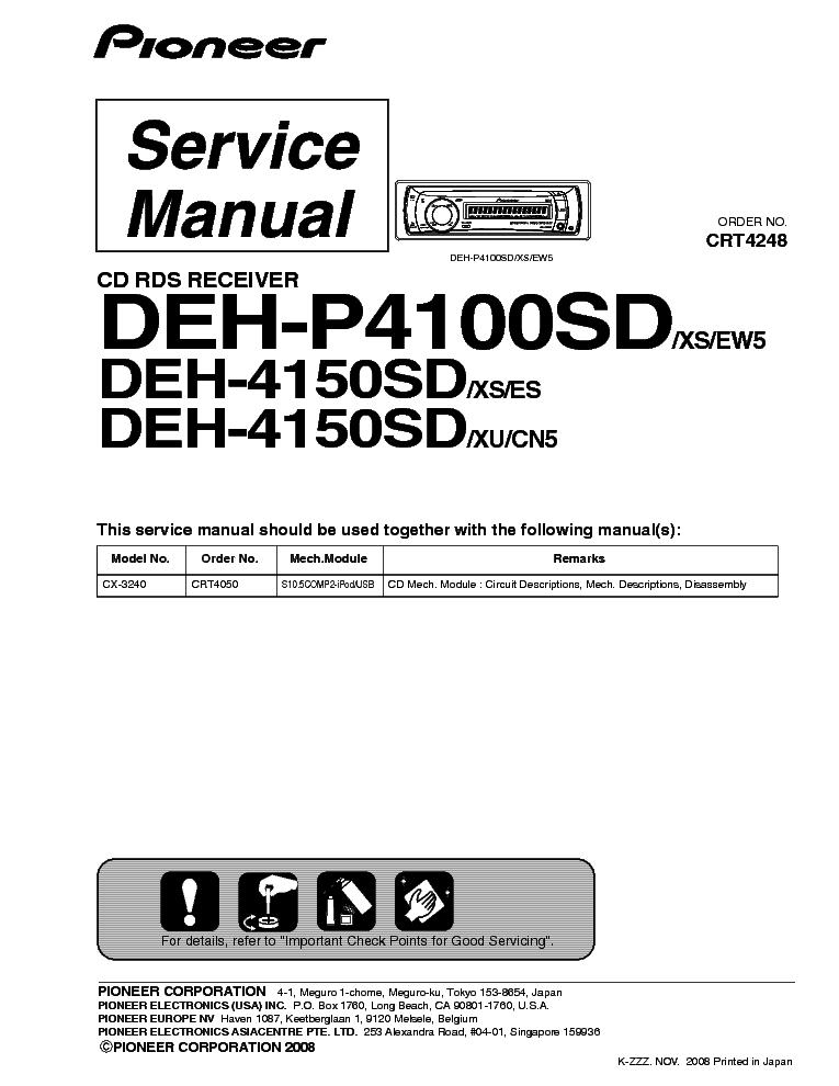 pioneer deh p400 deh p4000 deh p4050 parts service manual download rh elektrotanya com pioneer deh p4000ub installation manual Pioneer DEH- X6500BT