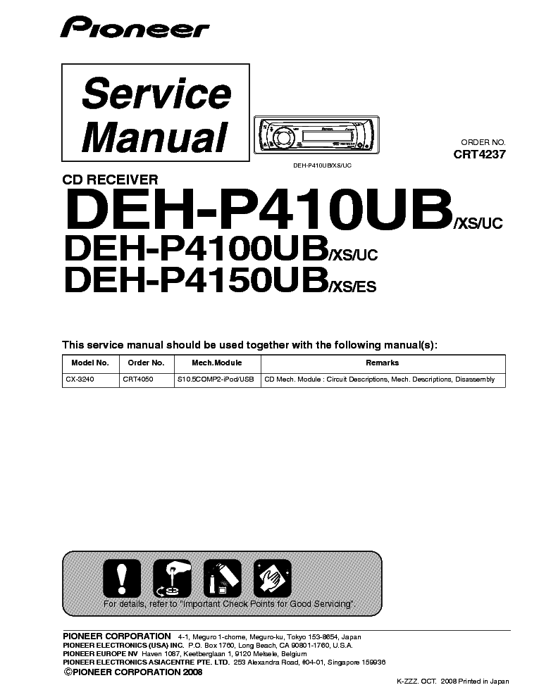 pioneer deh p410 4100 4150ub sm service manual download schematics rh elektrotanya com pioneer deh p4100 manual Pioneer Deh 4400HD