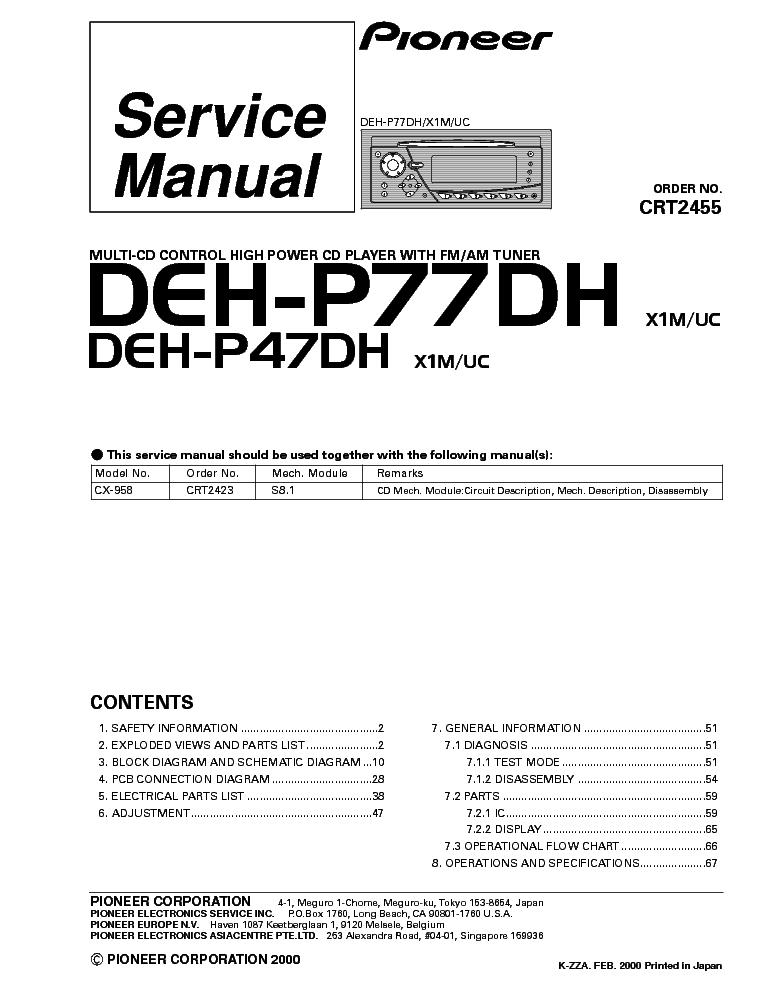 pioneer deh 24ub wiring harness pioneer image pioneer deh 2450ub wiring diagram pioneer image on pioneer deh 24ub wiring harness