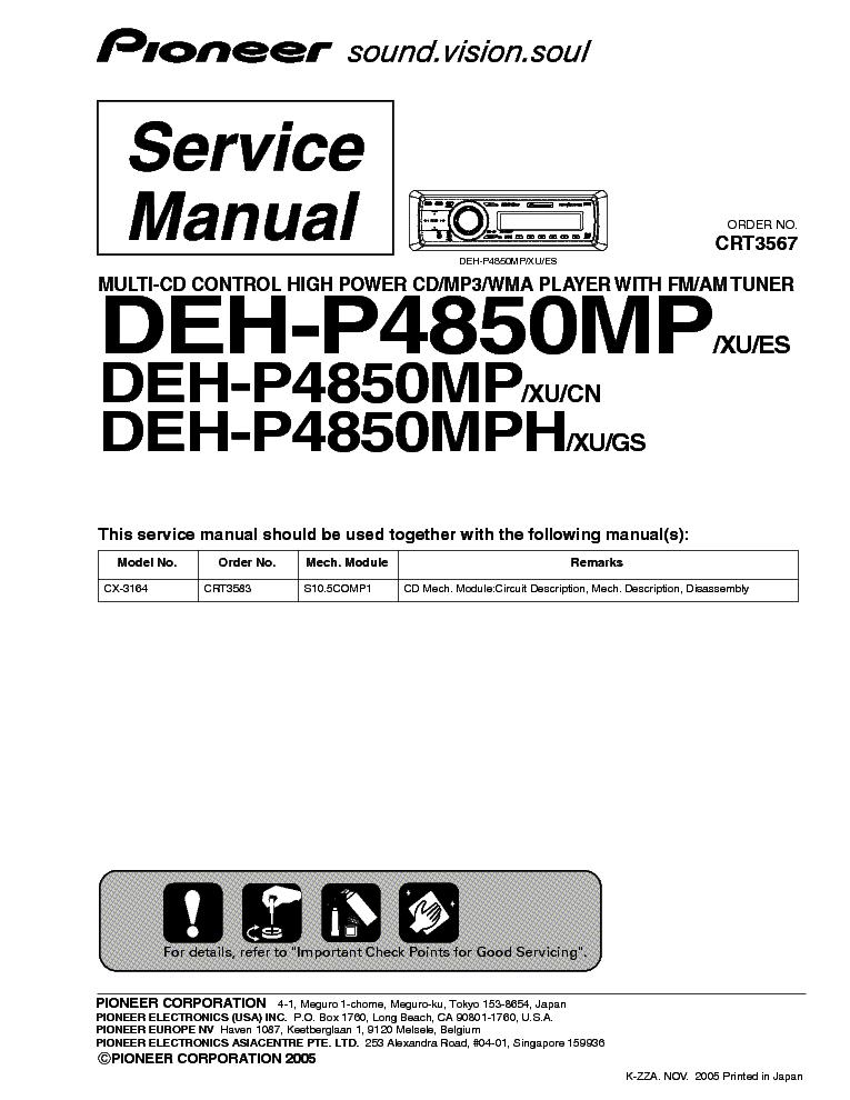 Pioneer deh p4950mp инструкция