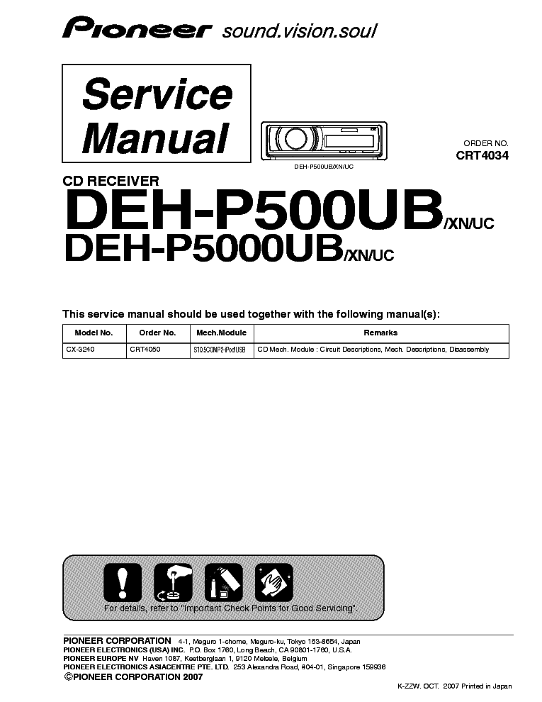 pioneer_deh p500ub_p5000ub.pdf_1 pioneer deh p500ub p5000ub service manual download, schematics pioneer deh-p500ub wiring diagram at soozxer.org