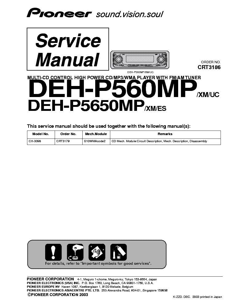 инструкция Deh-p5650mp - фото 6