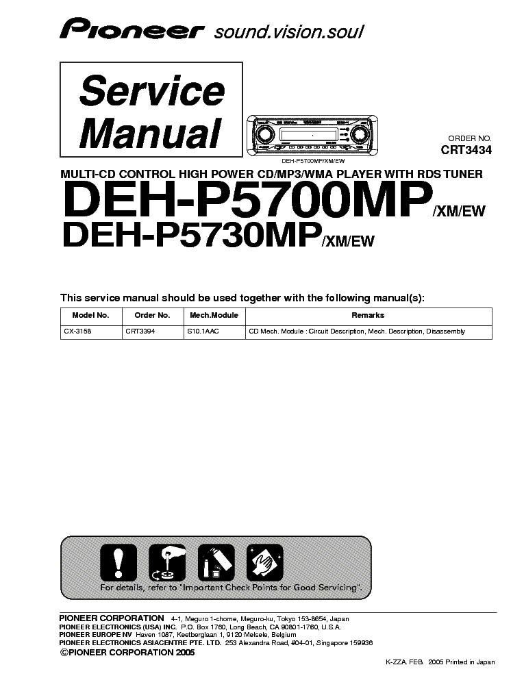 Pioneer deh p5700mp инструкция