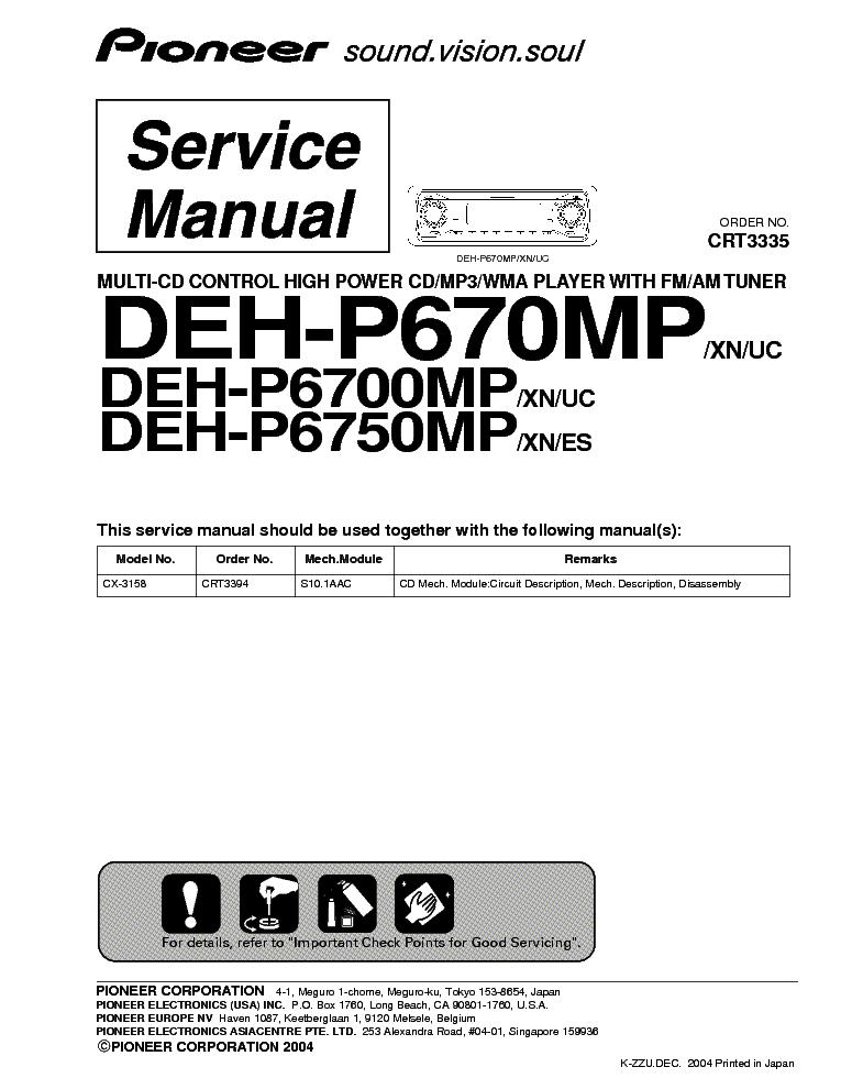 Pioneer Dehp670mpdehp6700mpdehp6750mp Service Manual Download