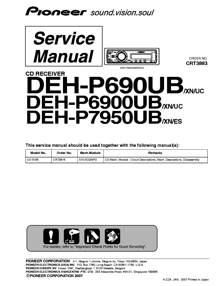 pioneer_deh p690ub_p6900ub_p7950ub_sm.pdf_1 pioneer deh p690ub p6900ub p7950ub sm service manual download pioneer deh p6900ub wiring diagram at crackthecode.co