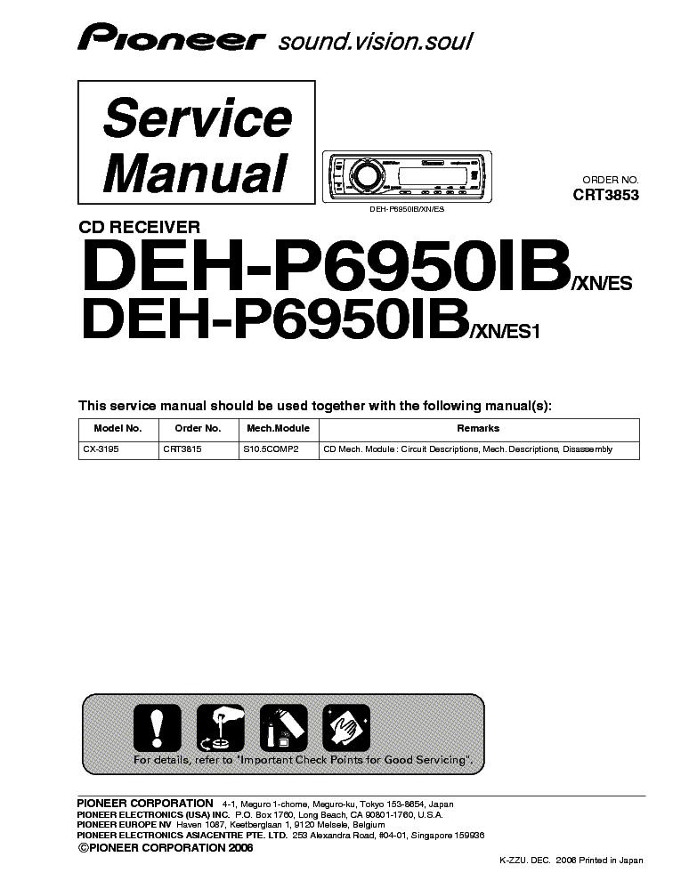 Pioneer deh p6950ib инструкция