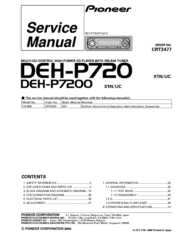 pioneer deh p3900mp wiring harness p4600mp deh free printable wiring diagrams