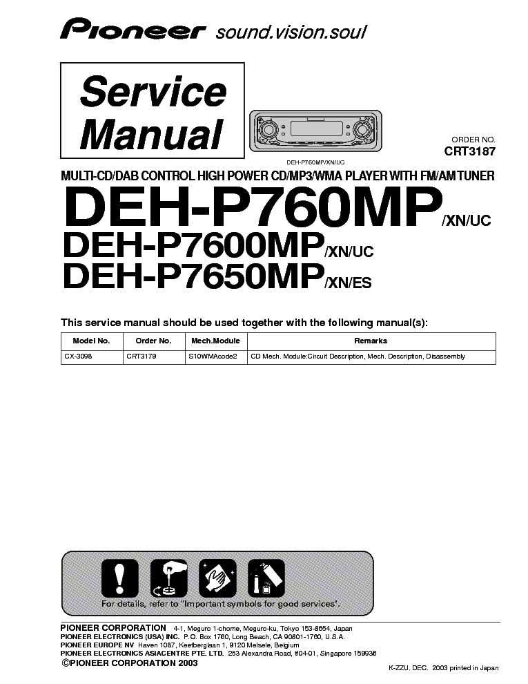 pioneer_deh p760mp_p7600mp_p7650mp.pdf_1 pioneer deh p760mp p7600mp p7650mp service manual download pioneer deh-p7600mp wiring diagram at fashall.co