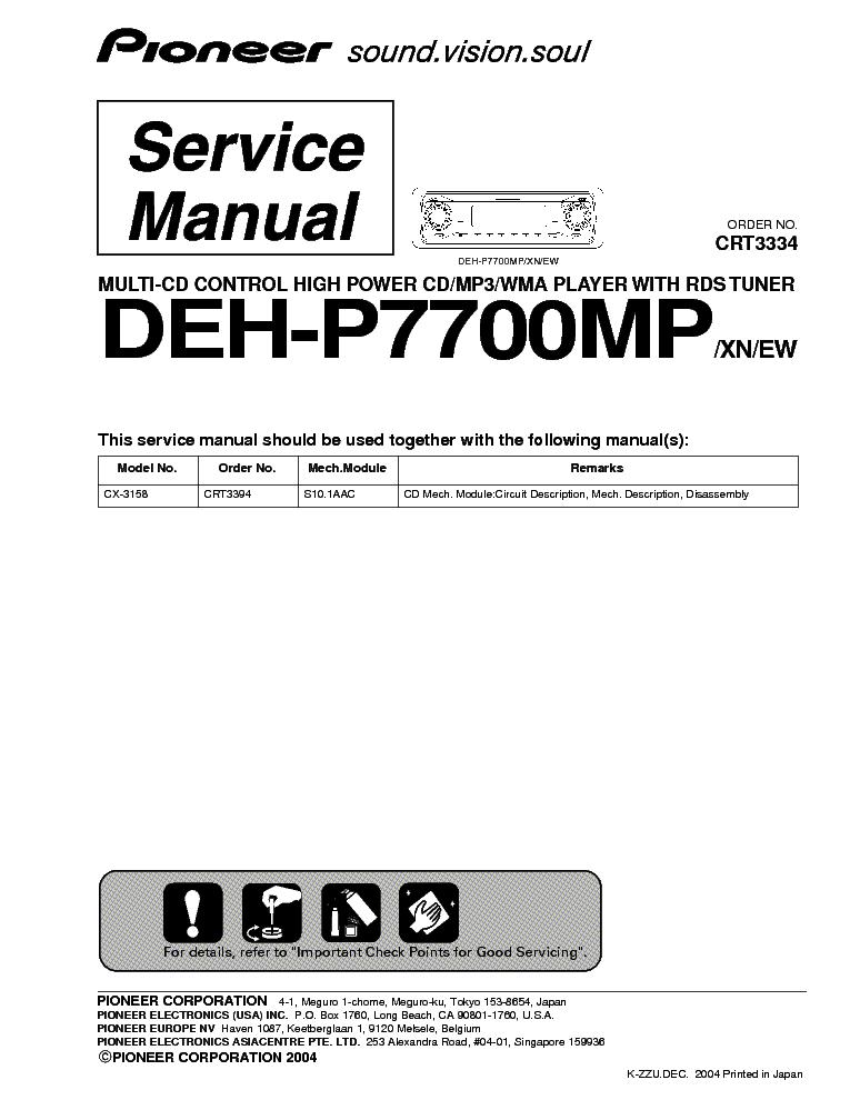 Pioneer deh p7700mp инструкция