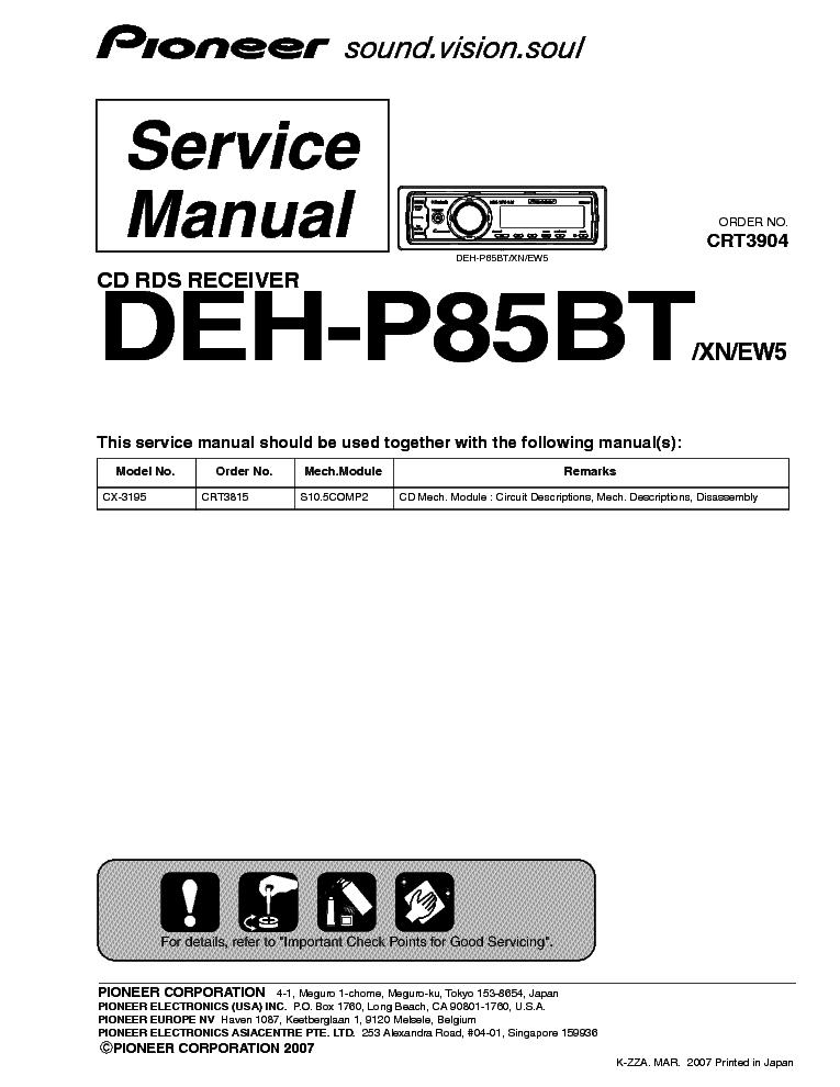 Pioneer Deh P85bt инструкция