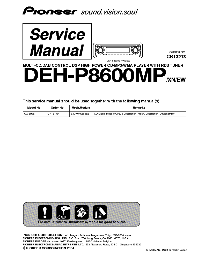 pioneer_deh p8600mp_crt3218_sm.pdf_1 pioneer deh p8600mp wiring diagram 28 images pioneer deh pioneer deh p6800mp wiring diagram at edmiracle.co