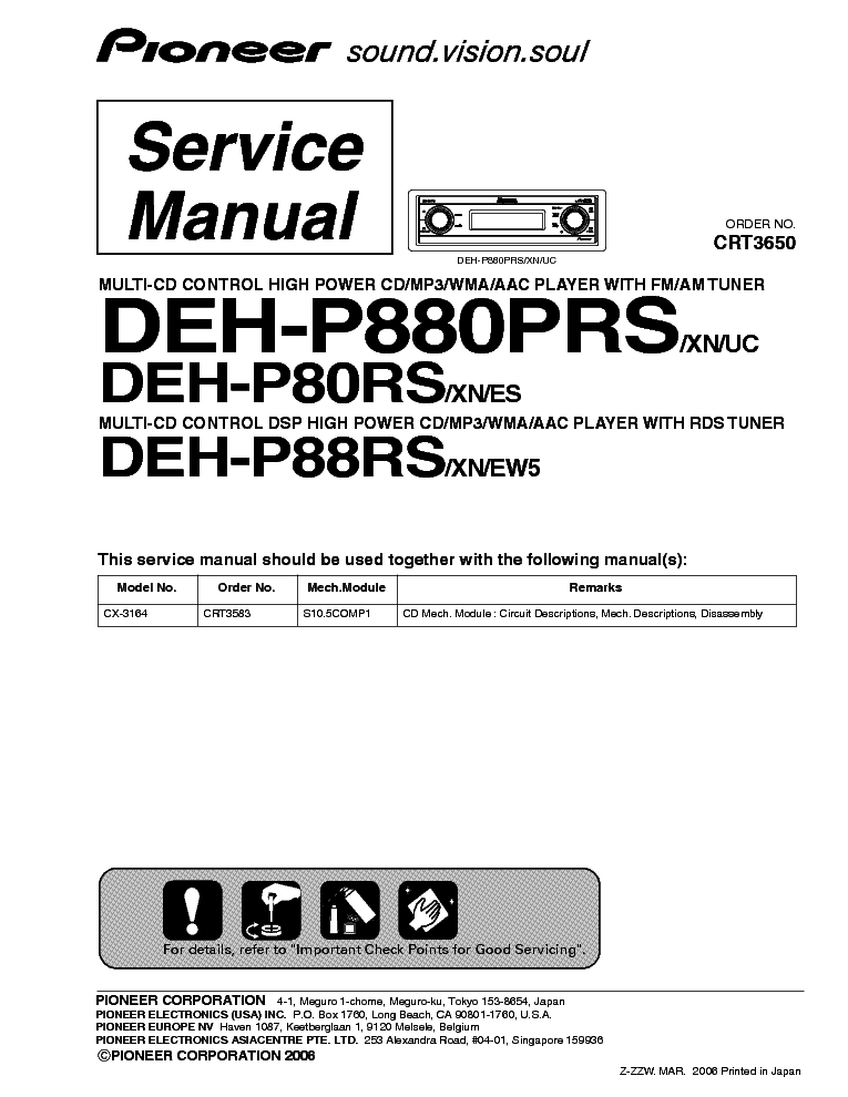 deh x6500bt wiring diagram wiring diagram for pioneer deh x6700bt the wiring diagram pioneer deh p3500 wiring diagram schematics and