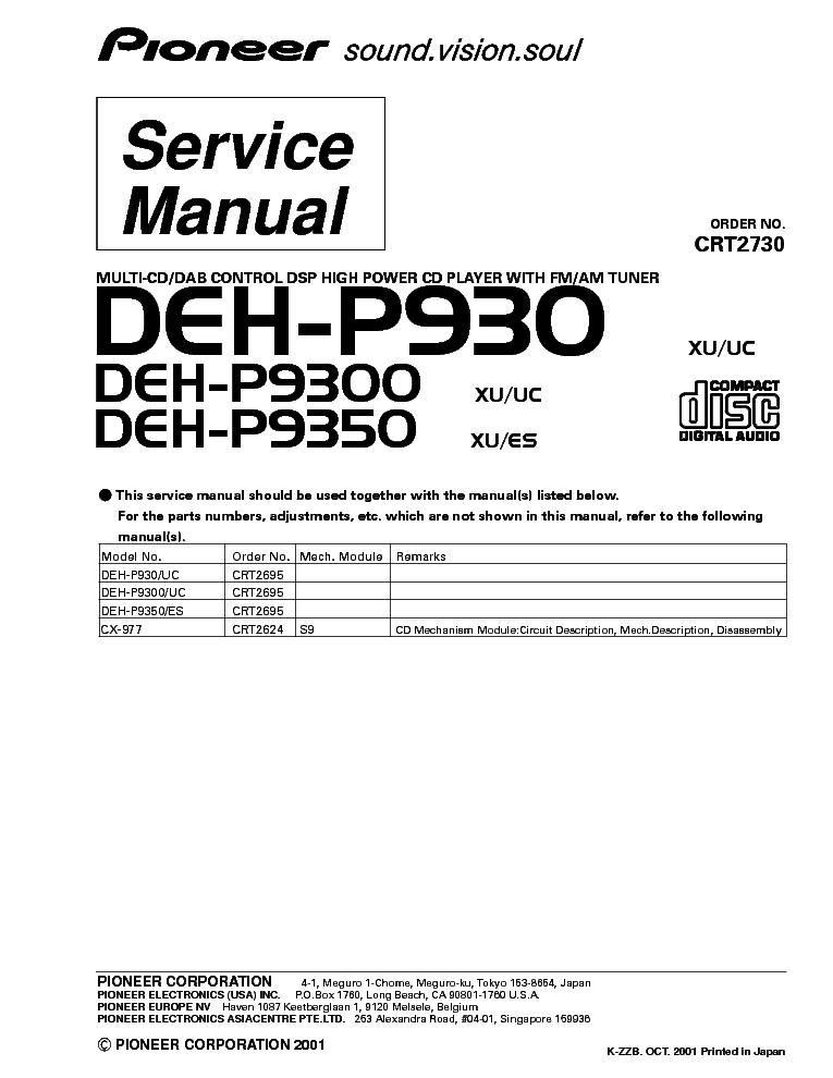Pioneer deh p wiring diagram radio
