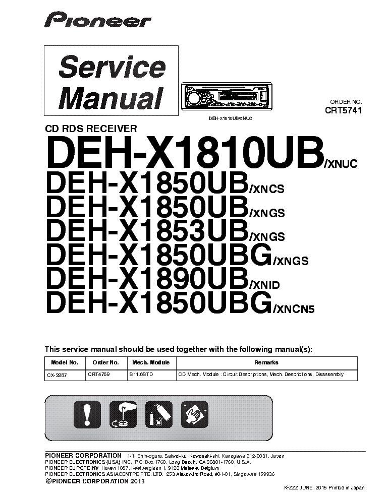 pioneer dehx1810ub dehx1850ub dehx1853ub dehx1890ub deh