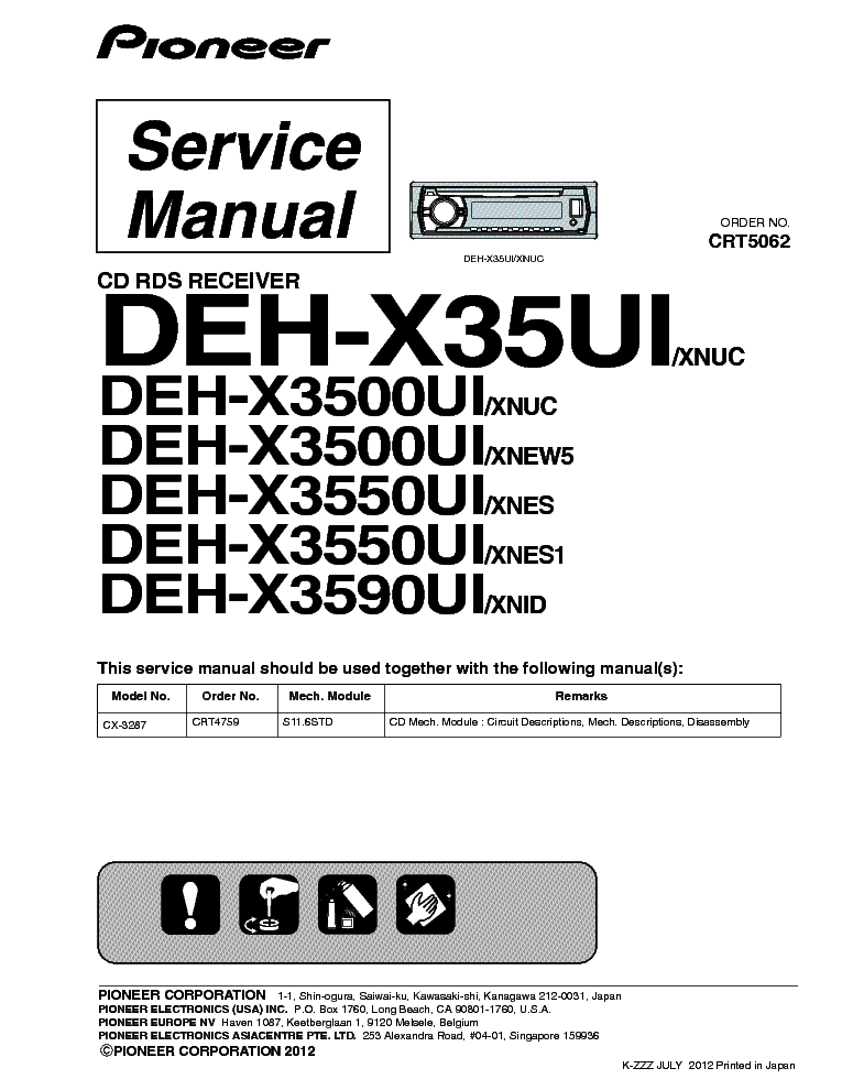 Pioneer deh-x3500ui инструкция