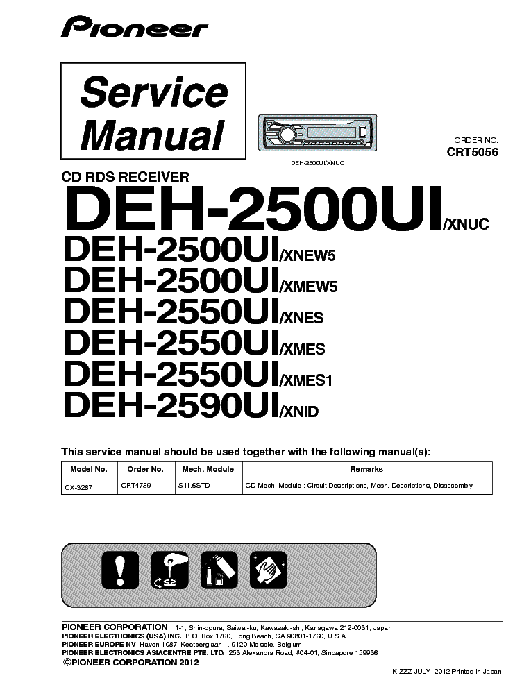 pioneer_deh_2500ui.pdf_1 pioneer deh 2500ui service manual download, schematics, eeprom pioneer deh 2500ui wiring diagram at fashall.co
