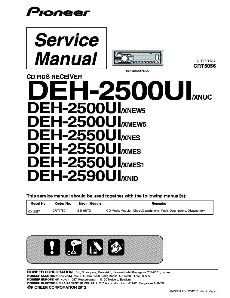 deh x5500hd wiring diagram deh