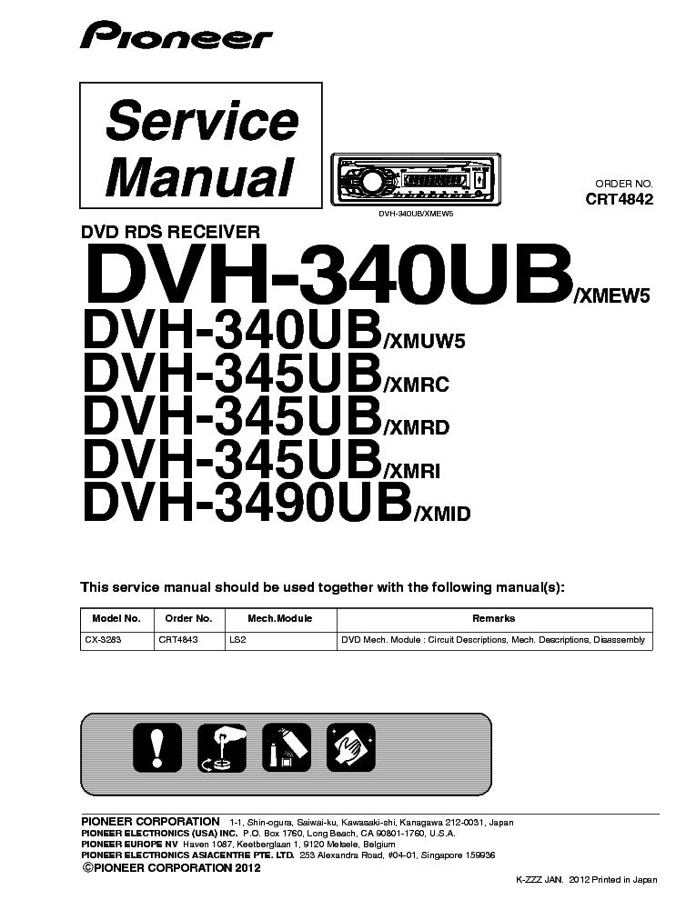 Pioneer dvh-340ub инструкция