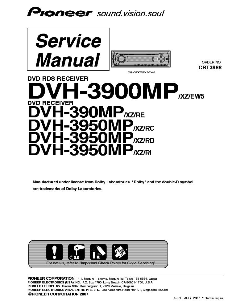 Инструкция Pioneer DVH 390
