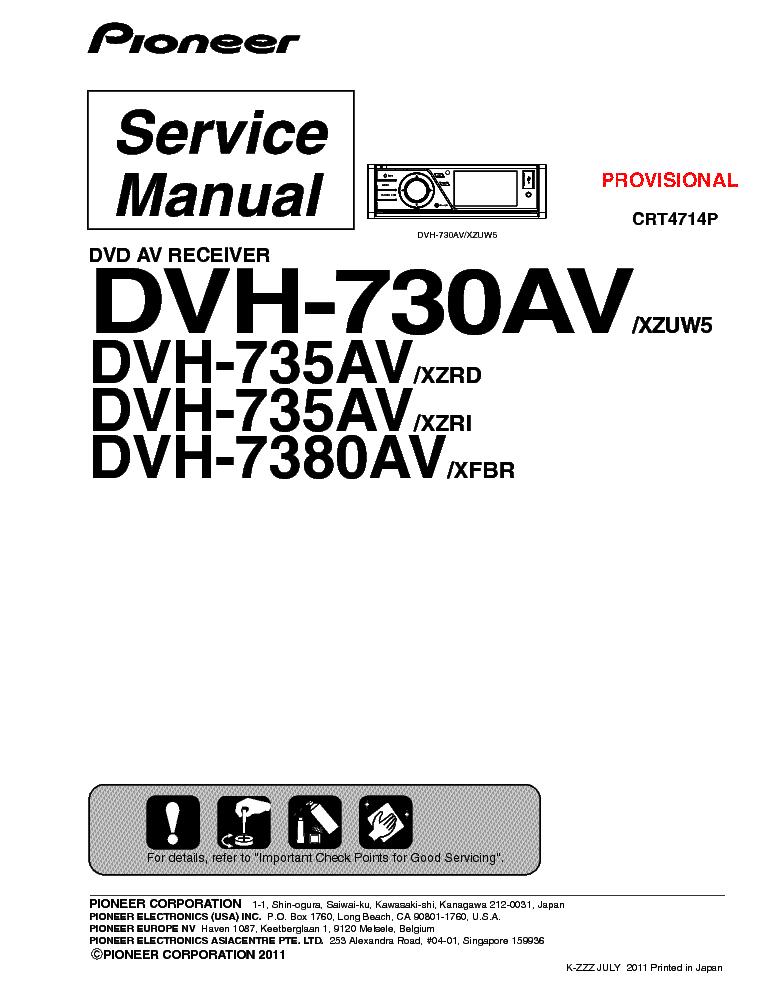 Pioneer dvh-735av инструкция