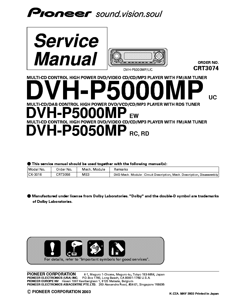 Pioneer dvh p590mp инструкция