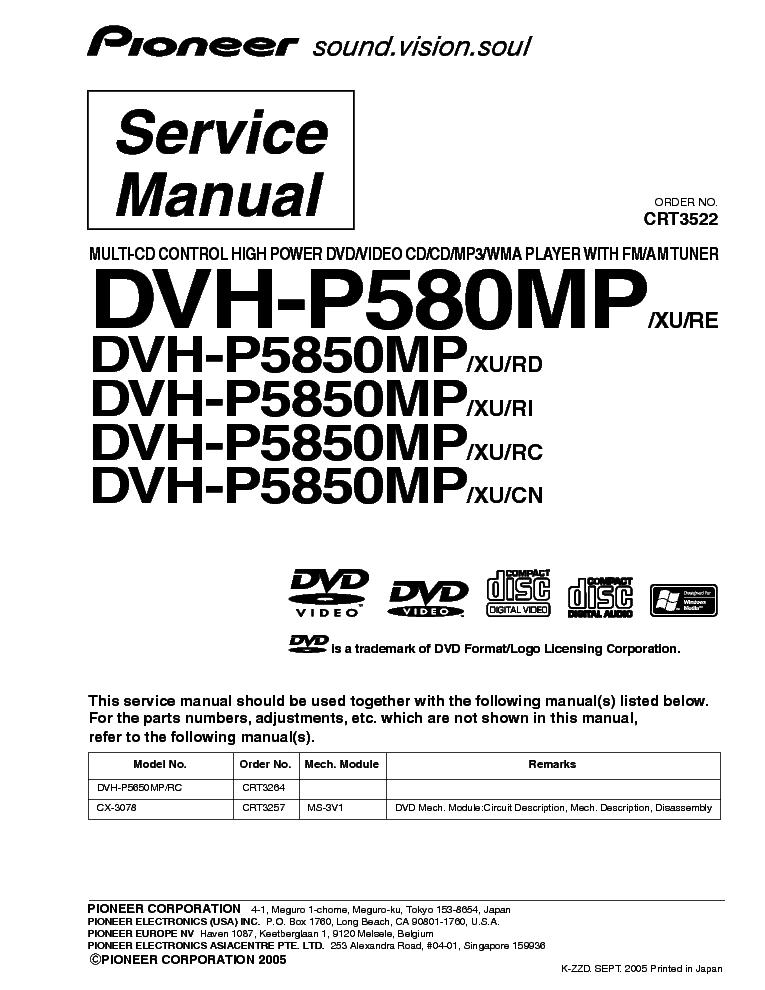 PIONEER DVH-P580MP,5850MP