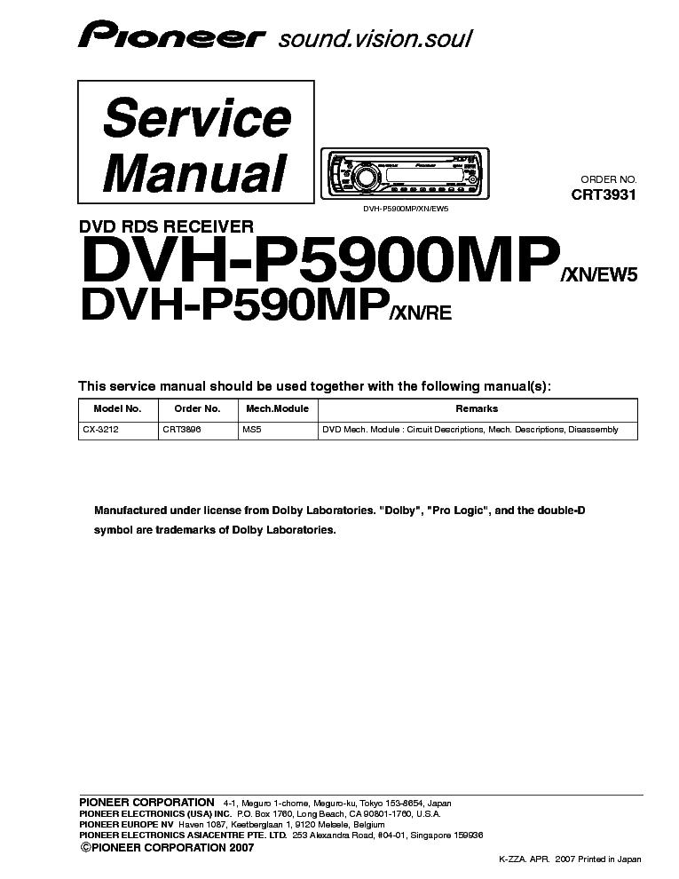 pioneer deh p6000ub wiring diagram color wiring diagram