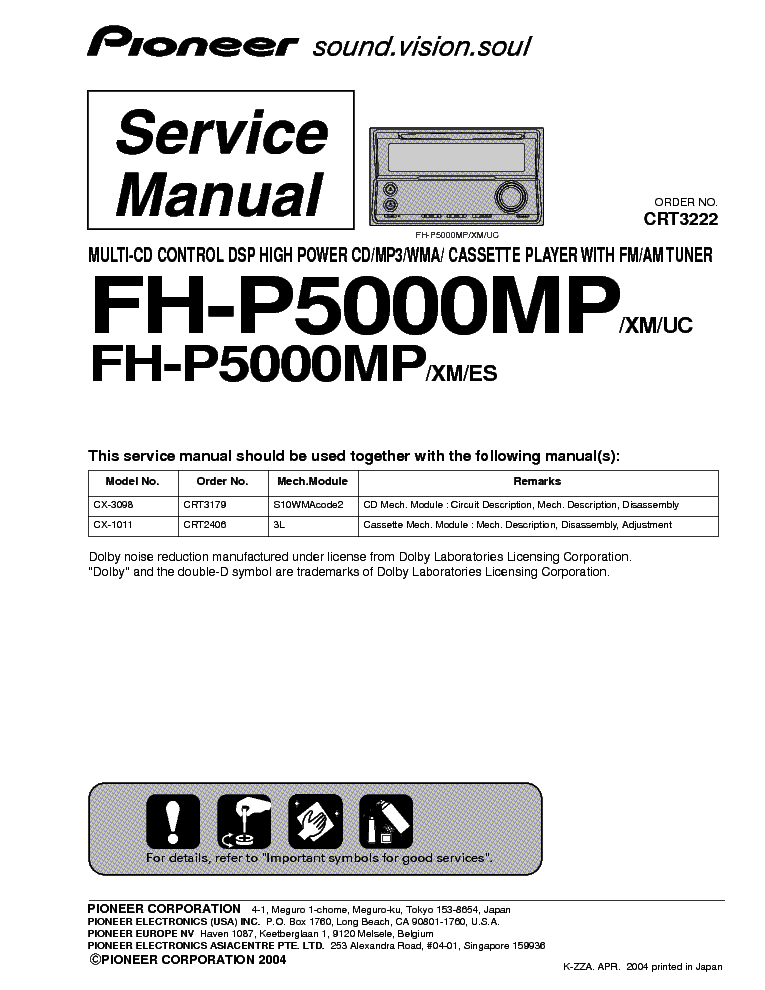 pioneer_fh p5000mp.pdf_1 pioneer fh p5000mp service manual download, schematics, eeprom pioneer fh-p5000mp wiring harness at soozxer.org