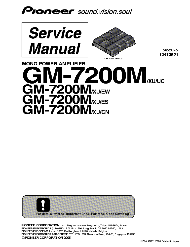 gm service manuals free download