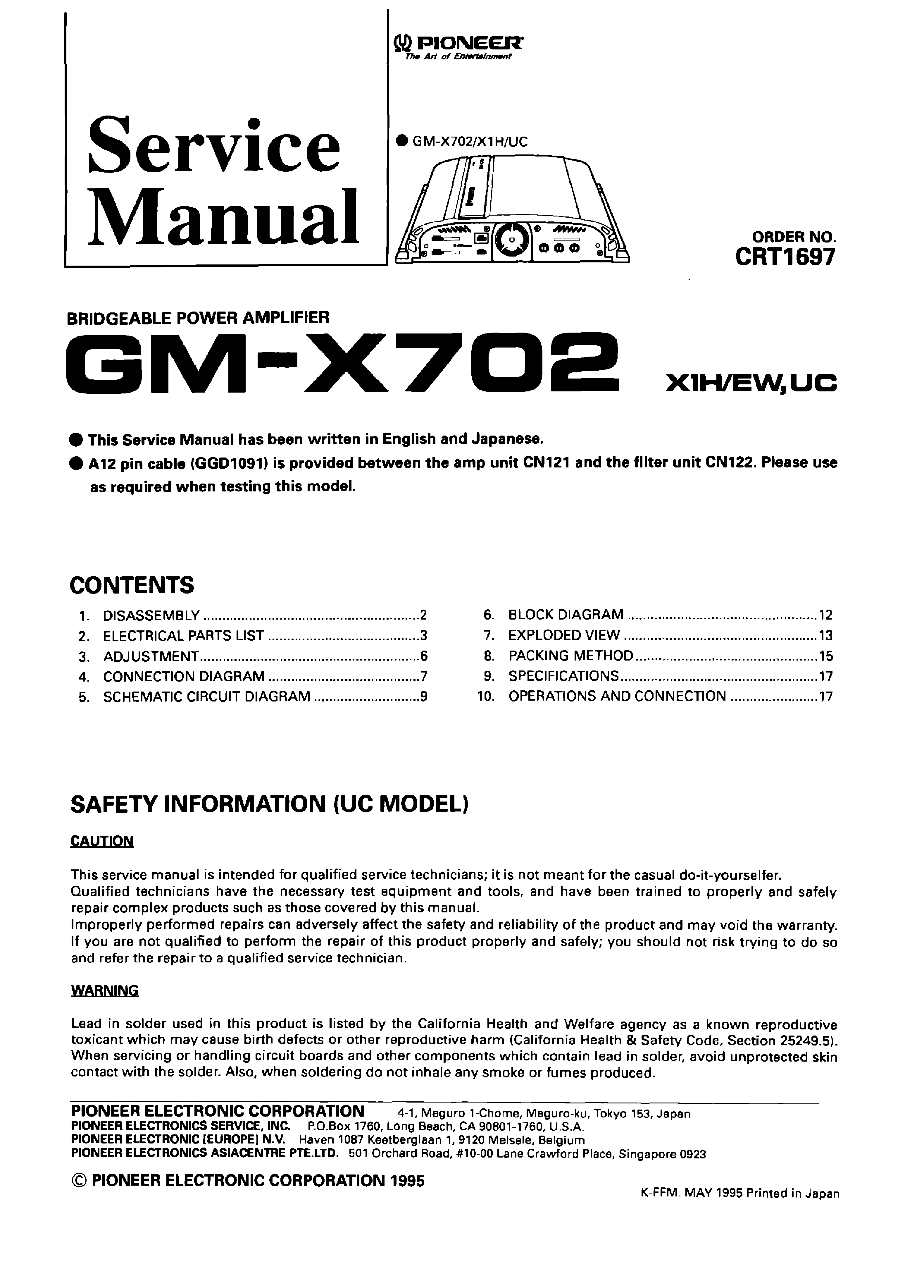 PIONEER GM-X702 SM service manual (1st page)