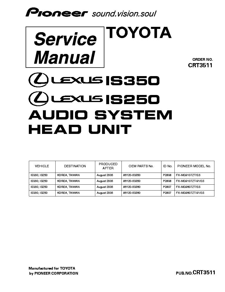 lexus is350 service manual